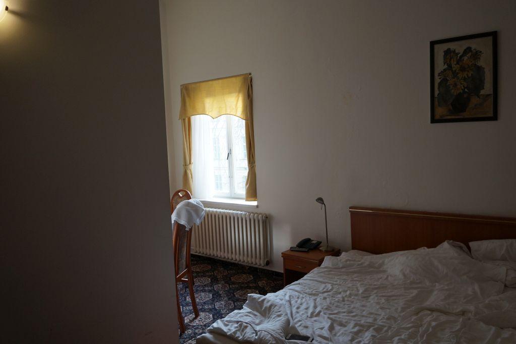 Hotel City Club 3* Prague
