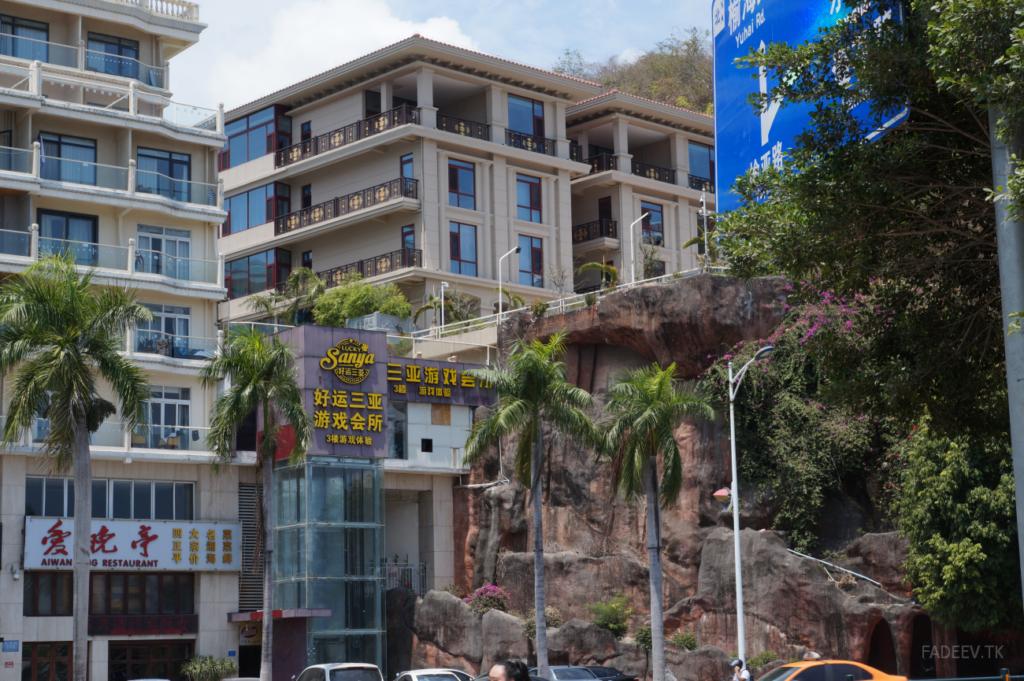 Linda Seaview Hotel, Sanya, Hainan Island, China