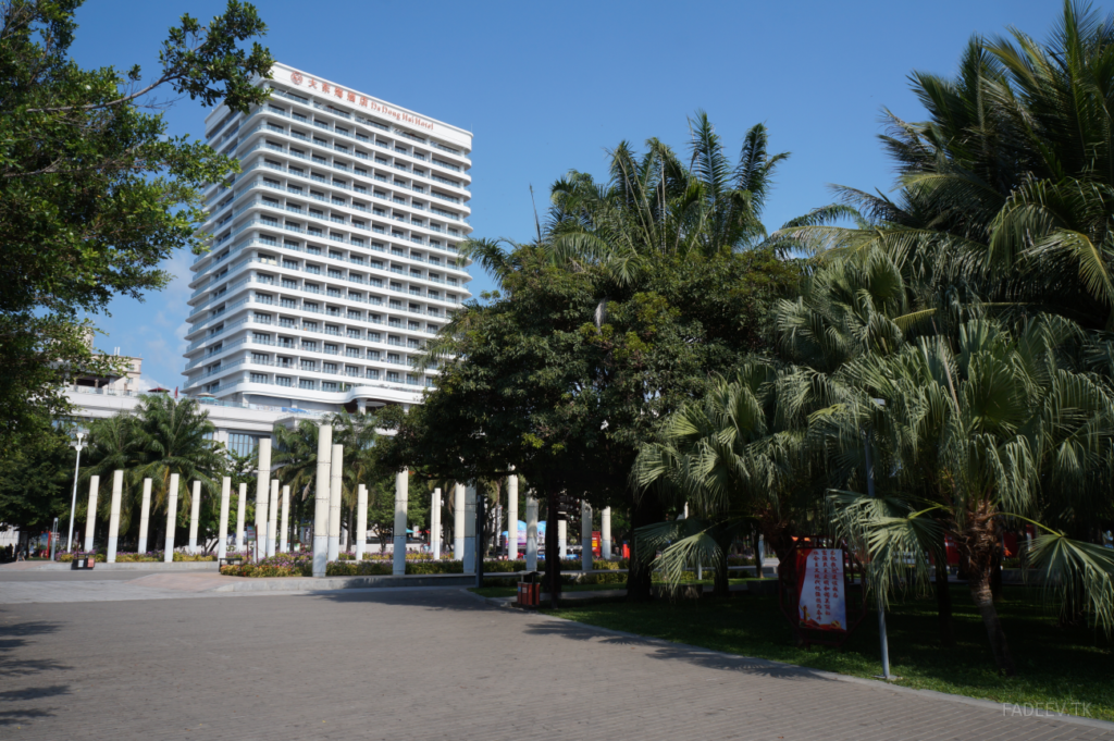 Da Dong Hai Hotel next to the park of the same name, Sanya, Hainan Island, China